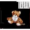 Teddy Text
